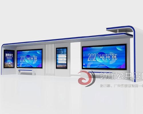现代候车享XDH-1059